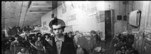 Исход, 1979
