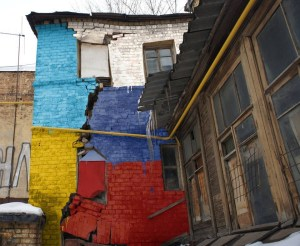 """""""Трещина"""", Самара, 2014"""