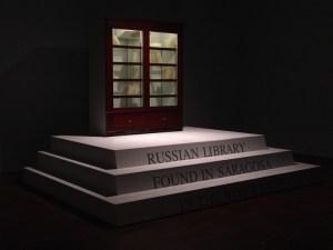 Русская библиотека, найденная в Сарагосе, 2008
