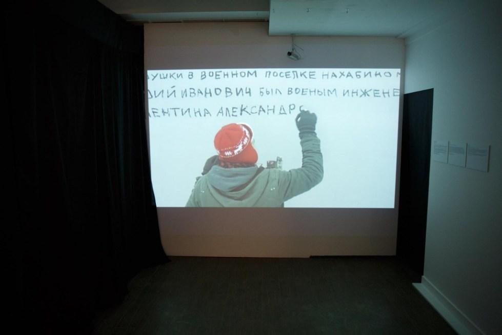 Кузькин