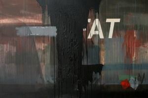 из серии состав (2009)