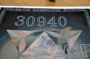04nemotivirovanniy-otkaz_mihailuca_09