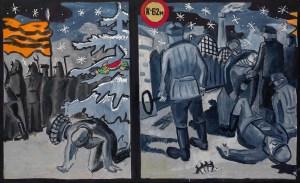"Константин Звездочётов. Из серии ""Пердо"". 1987 //Коллекция галереи ""Риджина"""