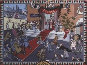 Константин Звездочётов. Блоу ап. 1995 // Коллекция Эндрю Соломона, Нью-Йорк