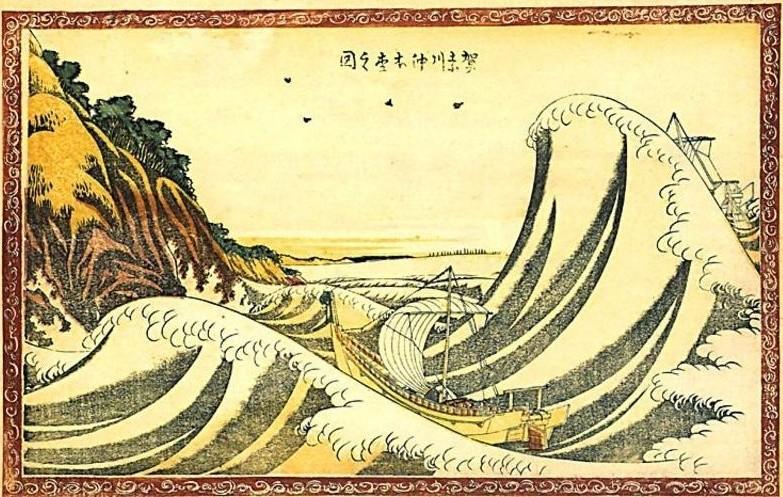 Kanagawa-oki_Honmoku_no_zu (1)