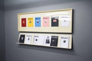 Максимка. Художественный журнал, самиздат. 6 номеров (1998-2001)
