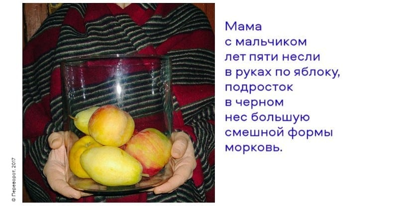 Из рецензии Ксении Перетрухиной на спектакль «Шаг за шагом»