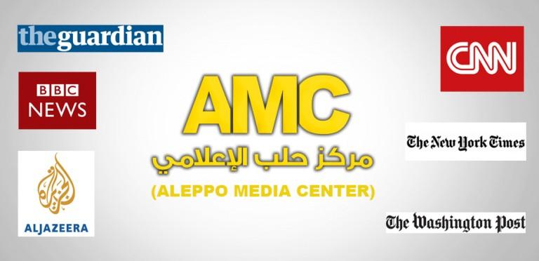 aleppo-media-center-768x372