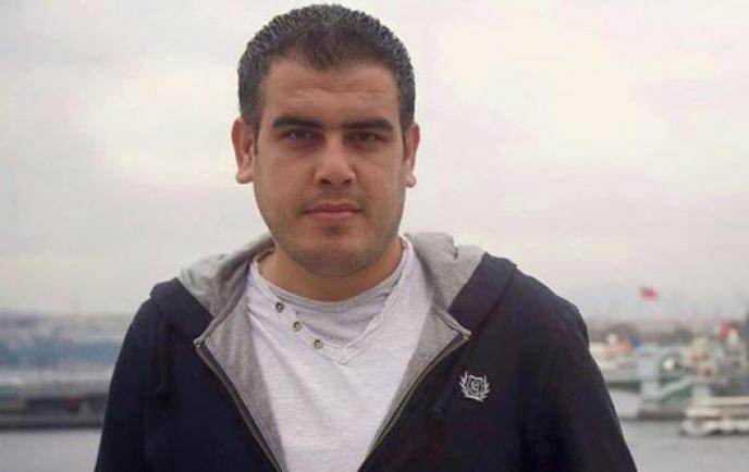 Zein Al Rifai,