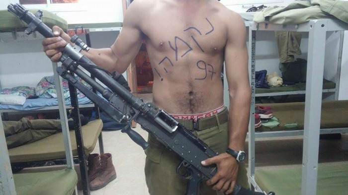 israel-facebook
