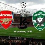 Arsenal v Ludogorets: UEFA Champions League Match Preview