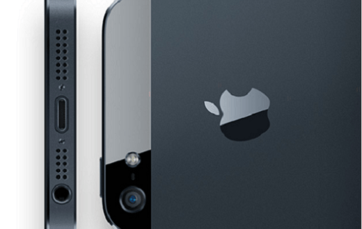 Apple présente l'iPhone 5 ! 1