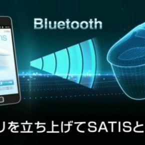 Japon Toilettes bluetooth