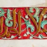 Cenefa de escayola de estilo árabe