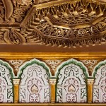 Friso estilo mezquita