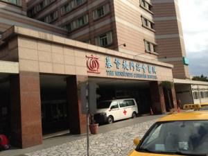 台東門諾醫院