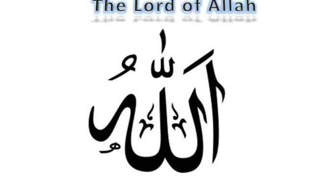 Allah a Servant of Muhammad