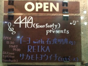 440(four forty) presents