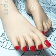 Suki Feet