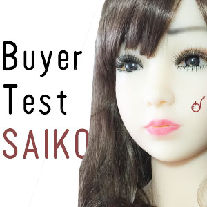 Buyer Test Saiko