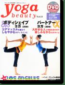 Yoga Beauty Japan - Feb. 2005