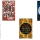DSC Prize for South Asian Literature 2016:  Six great books but only one author can win $50,000