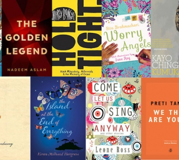 Jhalak Prize: Longlist features big, beautiful and emerging…