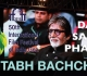 Amitabh Bachchan's Dadasaheb Phalke Award at International Film Festival of India (IFFI) Golden Anniversary edition (IFFI50) – video