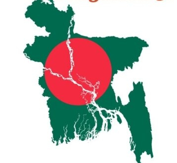 Bangladesh at 50…
