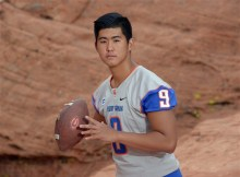 Danny-Hong quarterback korean Columbia