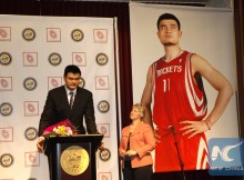 Yao-Ming-hall-of-fame