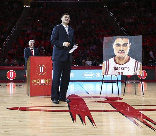 Yao MingTop right: Yao Ming's No.11 jersey Photos: IC