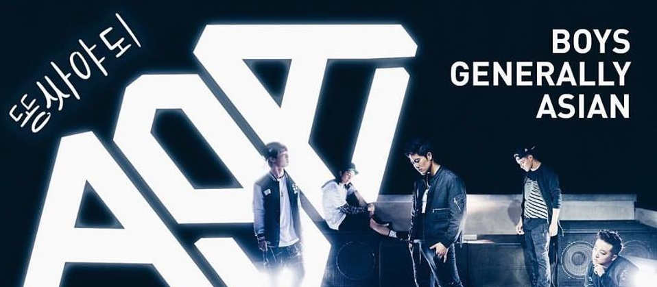 [NEWS] BgA: le nouveau groupe de K-pop de Ryan Higa!