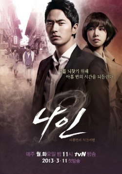9 Times Time Travel Download Indonesia Subtitle