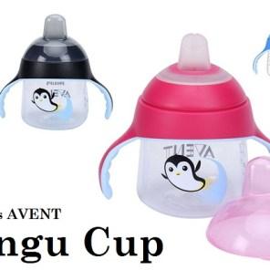 Avent Pingu Cup 6m+ (semua warna)