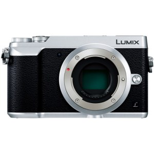 LUMIX DMC-GX7MK2-front