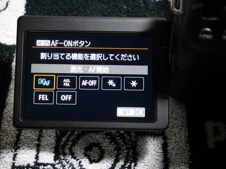 P9830016