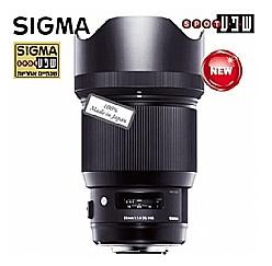 sigma-85mm-f1-4-dg-hsm-art