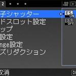 fil_sec1_pic