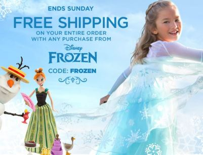 Disney Store: Final Day to Sco...