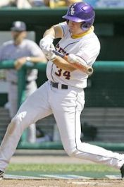 Blake Deans 3 RBIs lifted LSU to a 6-2 victory over Vanderbilt in the SEC Tournament Championship. (ESPN Photo)