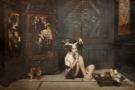 Hanjo by Yoram Roth | Yellowtrace.