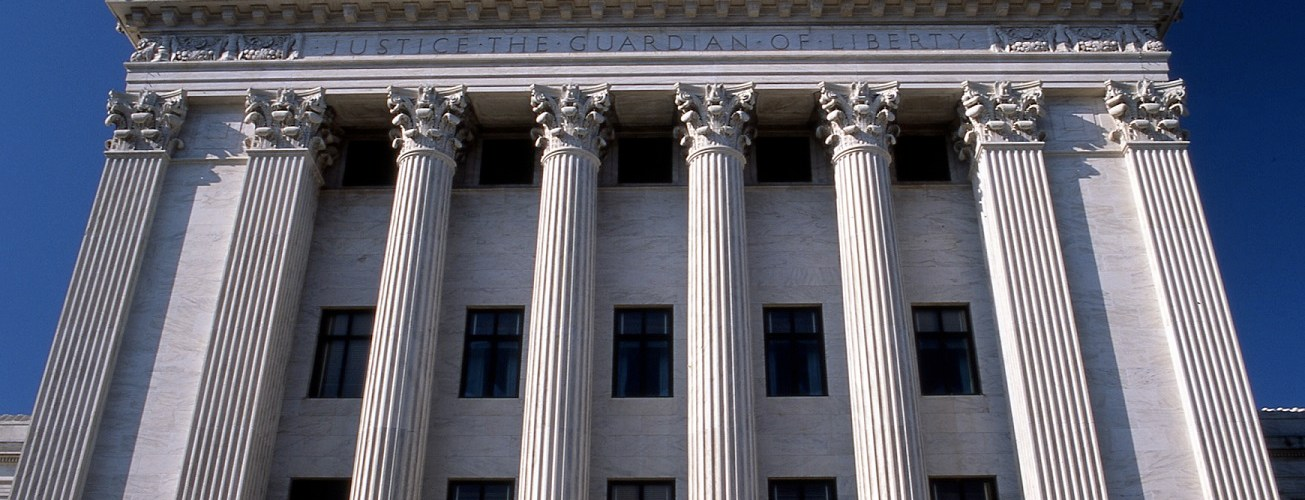 Supreme_court_east_facade-small