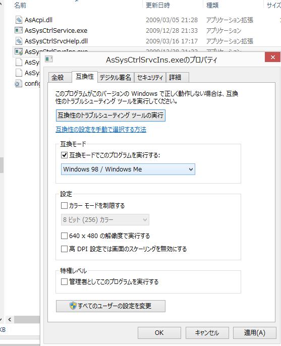 epu-6_09