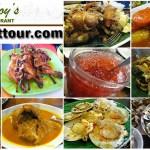 Aboy's Restaurant Bacolod Price List & Menu