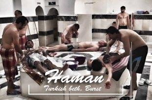 傳統土耳其浴 布爾薩Bursa百年浴場 初體驗