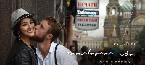 俄羅斯前男友要結婚了!遠距異國戀 沒有未來的戀情裡 到底能期待什麼?