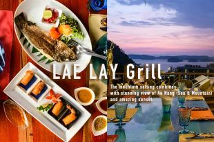 泰國喀比藝術餐廳 LAE LAY Grill 遠眺奧南無敵海景 網美餐廳