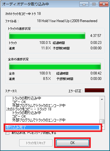 eac_torikomi_10