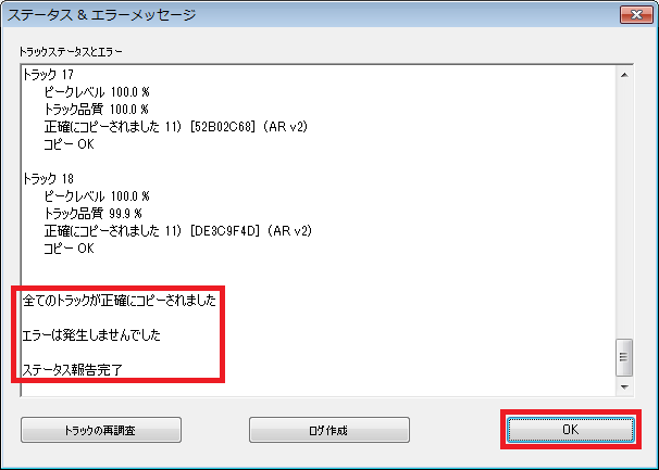 eac_torikomi_11